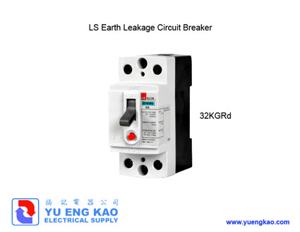 32kgrd Ls Products Yu Eng Kao