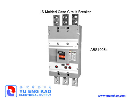 Abs1003b Ls Products Yu Eng Kao