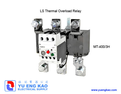 Mt 400 3h Ls Products Yu Eng Kao
